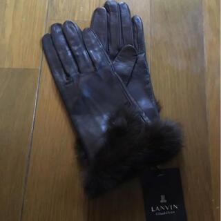 ランバン(LANVIN)のさっちん様専用【未使用】LANVAN★チョコレート色ラビット羊革手袋(手袋)