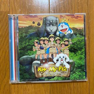 キスマイフットツー(Kis-My-Ft2)の光のシグナル 初回生産限定盤B(アイドルグッズ)
