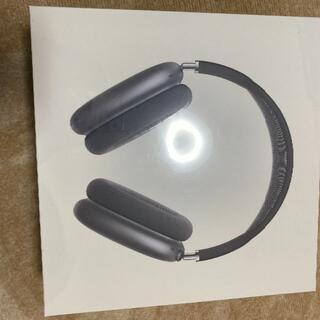 アップル(Apple)の新品未開封品 アップル airpods max スペースグレイ(ヘッドフォン/イヤフォン)