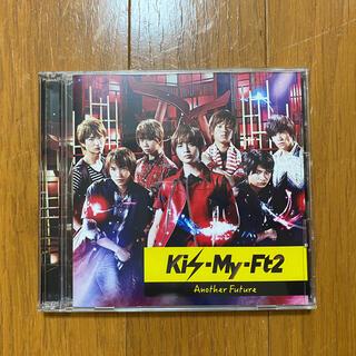 キスマイフットツー(Kis-My-Ft2)のAnother Future 初回限定盤A(アイドルグッズ)