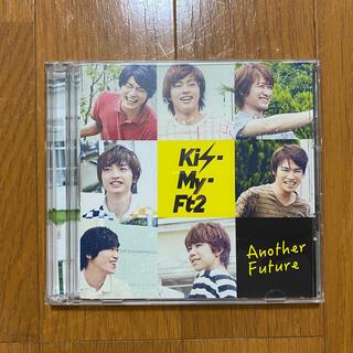 キスマイフットツー(Kis-My-Ft2)のAnother Future 初回限定盤B(アイドルグッズ)