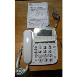 パイオニア(Pioneer)の中古☆Pioneer 電話機 親機&ACアダプタ&説明書&回線 パイオニア(その他)