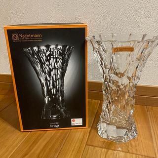 ナハトマン(Nachtmann)のこのちゃん様 Nachtmann ナハトマン 花瓶 24cm 新品・未使用(花瓶)