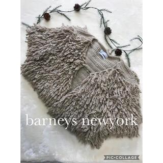 バーニーズニューヨーク(BARNEYS NEW YORK)のバーニーズニューヨーク ショール(マフラー/ショール)