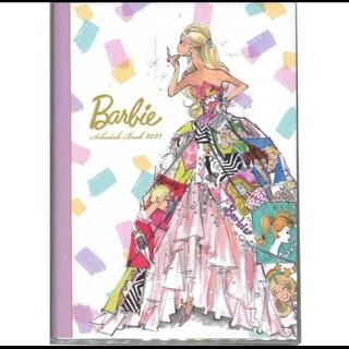 バービー(Barbie)のバービー Barbie スケジュール帳 カレンダー 2021(カレンダー/スケジュール)