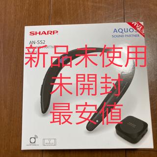 シャープ(SHARP)のワイヤレスイヤホン(ヘッドフォン/イヤフォン)