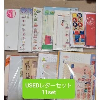 レターセット 11種類(ノート/メモ帳/ふせん)