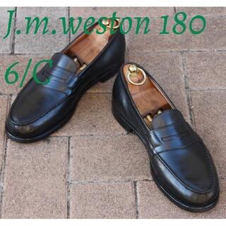 ジェーエムウエストン(J.M. WESTON)の旧ロゴシボ革!J.M.WESTON180シグネチャーローファー6/Cブラック(ドレス/ビジネス)