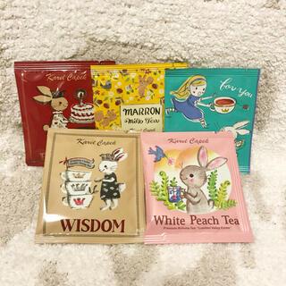 ルピシア(LUPICIA)のももちゃんママ専用♡ カレルチャペック  10個セット(茶)