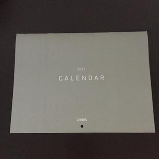 オルビス(ORBIS)の【オルビス】カレンダー 2021(カレンダー/スケジュール)