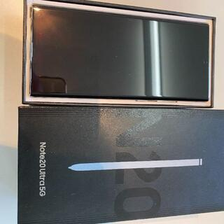 サムスン(SAMSUNG)の新品 Galaxy NOTE20 ULTRA 5G (スマートフォン本体)