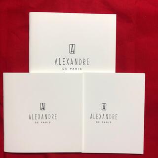 アレクサンドルドゥパリ(Alexandre de Paris)の新品 アレクサンドルドゥパリ  カタログ(その他)