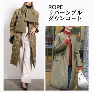 ロペ(ROPE)の【koitin 様】ロペ リバーシブルロングダウンコート 共布ストール付き(ダウンコート)