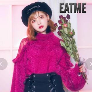 イートミー(EATME)の*大津_1様ご専用*EATME エンブロイダリーボアベレー帽(ハンチング/ベレー帽)