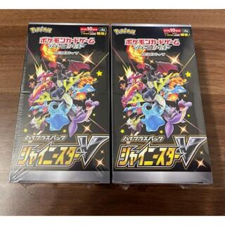 シャイニースターV 2BOX シュリンク付(Box/デッキ/パック)