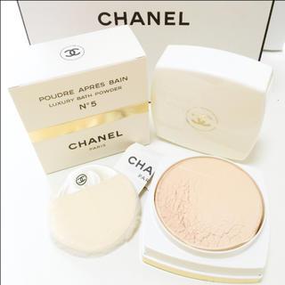 シャネル(CHANEL)の新品♡シャネルN°5プードゥルアプレバン(バスグッズ)