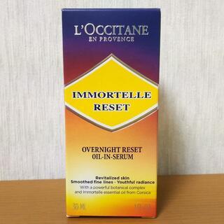 ロクシタン(L'OCCITANE)の[新品送料込30ml] ロクシタン イモーテル オーバーナイト リセットセラム(美容液)