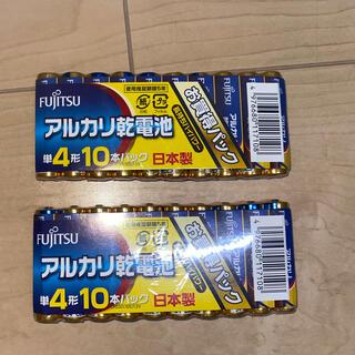 フジツウ(富士通)のアルカリ乾電池単4 10本2パックセット富士通(その他)