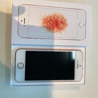 アップル(Apple)の新品 SIMフリー iphone SE 32GB(スマートフォン本体)