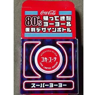 コカコーラ(コカ・コーラ)の復刻版スーパーヨーヨー(コカ・コーラ)(ヨーヨー)
