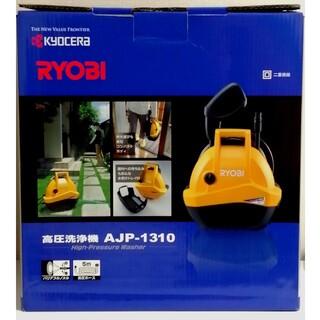リョービ(RYOBI)の高圧洗浄機 リョービ(京セラ)(洗車・リペア用品)