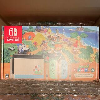 ニンテンドースイッチ(Nintendo Switch)の新品 Switch 任天堂 スイッチ 本体 あつまれ動物の森 同梱版(家庭用ゲーム機本体)