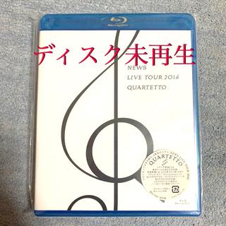 ジャニーズ(Johnny's)のNEWS quartetto Blu-ray (アイドル)