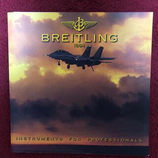 ブライトリング(BREITLING)のブライトリング CHRONOLOG 2 カタログ(その他)