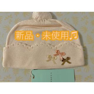 トッカ(TOCCA)のトッカベビー帽子(帽子)