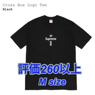 シュプリーム(Supreme)のSupreme Cross Box Logo Tee(Tシャツ/カットソー(半袖/袖なし))