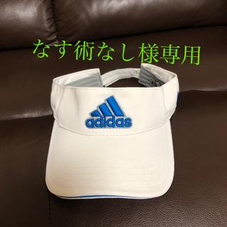 アディダス(adidas)のadidas アディダス サンバイザー ゴルフ メンズ(サンバイザー)