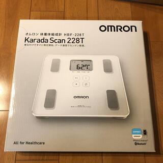 OMRON -  新品 未使用 未開封 体重体組成計 HBF-228T-SW