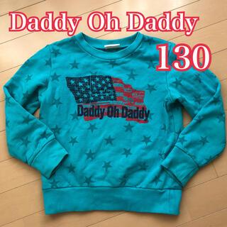 ダディオーダディー(daddy oh daddy)のダディオダディ Daddy Oh Daddy  トレーナー 130 グリーン 緑(Tシャツ/カットソー)