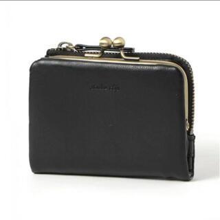 スタディオクリップ(STUDIO CLIP)の財布  二つ折り がま口 ウォレット(財布)