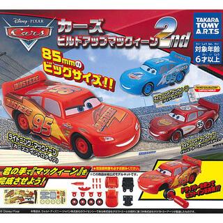 ディズニー(Disney)のカーズ ガチャガチャ 組み立て式モデルキット(模型/プラモデル)