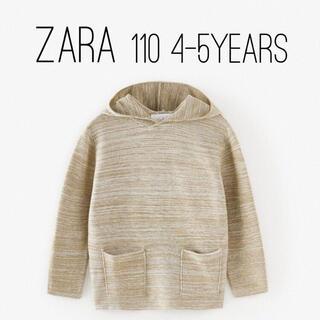 ザラキッズ(ZARA KIDS)のZARA ザラ キッズ ベビー フード付き ニット セーター 110 size(ニット)