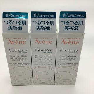 アベンヌ(Avene)のアベンヌ クリナンススキンリファイナー 30g  3箱(美容液)