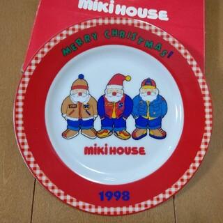 ミキハウス(mikihouse)のMIKI HOUSE ミキハウス お皿 食器 クリスマス レトロ サンタ(食器)