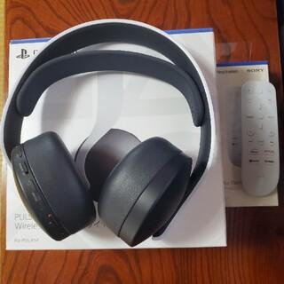 プレイステーション(PlayStation)のPS5 PULSE 3D ワイヤレスヘッドセット CFI-ZWH1Jとリモコン(その他)