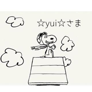 ピーナッツ(PEANUTS)の☆yui☆さま(ポーチ)