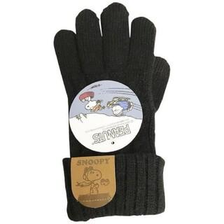 スヌーピー(SNOOPY)のスヌーピー スマホ対応ケーブル手袋 てぶくろ フライングエース(手袋)