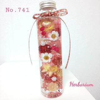 ハーバリウム No.741 ピンクガーデン 円柱瓶(その他)