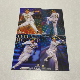 ハンシンタイガース(阪神タイガース)の20プロ野球チップス 阪神タイガース スターカード4枚セット(シングルカード)