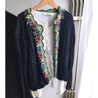 エディットフォールル(EDIT.FOR LULU)の handmade cardigan made in Germany(カーディガン)
