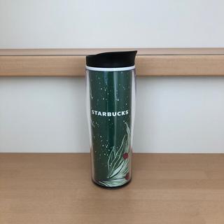 スターバックスコーヒー(Starbucks Coffee)のスターバックス タンブラー (タンブラー)