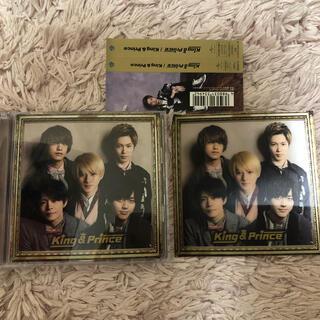ジャニーズ(Johnny's)のKing & Prince(初回限定盤B)アルバム❣️(アイドルグッズ)