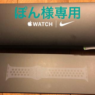 アップル(Apple)のApple Watch 純正 バンド 未使用(ラバーベルト)