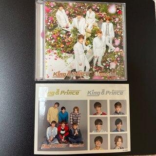 ジャニーズ(Johnny's)のMemorial(初回限定盤A)(ポップス/ロック(邦楽))