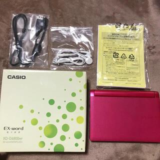 カシオ(CASIO)のCASIO 電子辞書 EX-word XD-D4800MP マゼンタピンク(電子ブックリーダー)