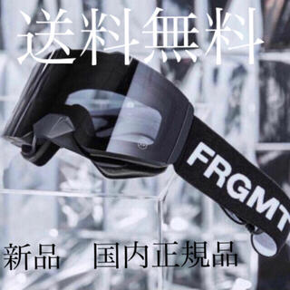 フラグメント(FRAGMENT)の限定 新品 oakley fragment design fall line(サングラス/メガネ)